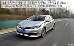 toyota corolla gas consumption found fuel consumption 4 3l dual engine test faw toyota corolla