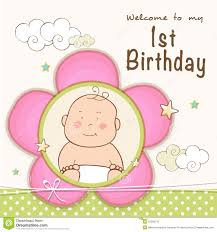 Designing Invitation Cards 1st Birthday Invitation Card Design Stock Illustration Image