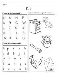 the letter n letter n worksheets and letters