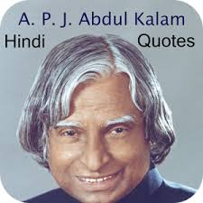 a p j abdul kalam hindi quotes android apps on google play