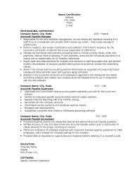 Accounts Payable Manager Resume Sample by Mccombs Resume Template Berathen Com
