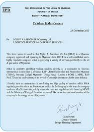 recommendation letter from energy planning department myint