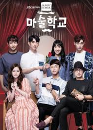 dramacool queen of the game magic school kawaii drama list pinterest drama korean drama