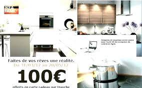 telecharger logiciel cuisine 3d leroy merlin logiciel cuisine 3d telecharger logiciel cuisine 3d gratuit