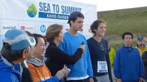 sea to summit 2015 tottori japan caroline kennedy with her family