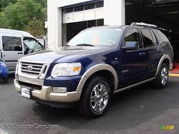 Ford Explorer Blue - 2007 ford explorer eddie bauer 4x4 in dark blue pearl metallic