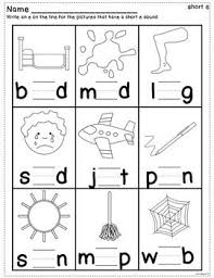 11 best words images on pinterest kindergarten worksheets short