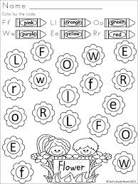 all worksheets alphabet recognition worksheets printable