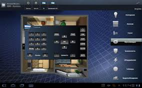bsh smarthouse remote control android apps on google play