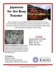 japanese class online kauaiccocet on you enrolled for the upcoming
