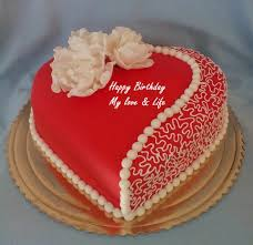 special birthday cake happy birthday cake wishes sayings for best wishes