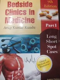 buy bedside clinics in medicine part 1 kundu medicine part 1
