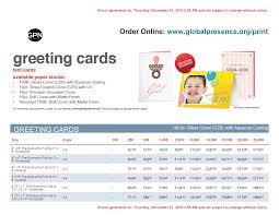wholesale greeting cards price list dec 1 2016 page 139 png
