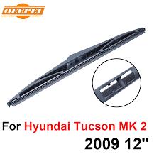 high quality hyundai tucson rear blade buy cheap hyundai tucson