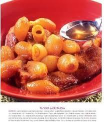 cuisine du maroc cuisine du maroc 3