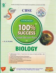 evergreen 100 sample question papers in biology for class 12