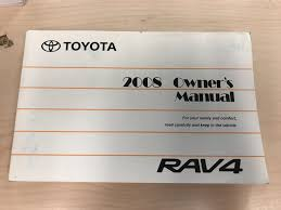 2008 toyota rav4 owners manual toyota amazon com books