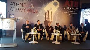 si e atb tunisie atb première banque en tunisie certifiée iso 27001 kapitalis