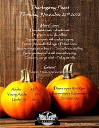 restaurants open thanksgiving day atlanta grapes and hops atl 2012