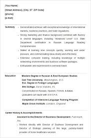 Best Resumes Format by College Resume Format Best Resume Collection