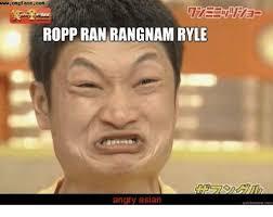 Angry Asian Meme - wwwongface con ropp ran rangnam ryle angry asian quick meme com