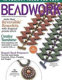 beadwork august september 2016 bloomin beads etc
