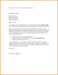 sample producer cover letter cover letter sample dental assistant