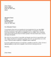Asking Payment Letter Sle salary increase letter from employer raise how write a manager for