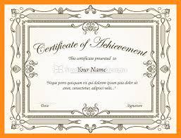 11 certificate borders design actor resumed