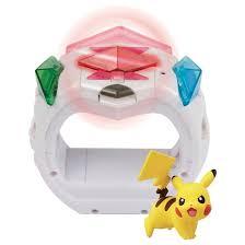 pokemon ring target