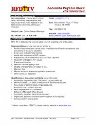 resume description for accounts payable clerk interview accounts payable clerk job description template civil engineer