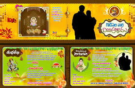 Birthday Invitation Card Download Birthday Invitation Cards Designs In Telugu Birthday Invitation