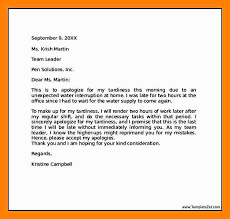 Explanation Letter Due To Negligence 11 apology letter for absence from work time table chart