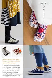 product categories tabi shoes sou u2022 sou us online store