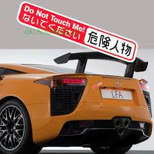 lexus lfa quebec online get cheap dangerous stickers aliexpress com alibaba group
