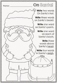 free christmas spelling pages spelling spelling worksheets and