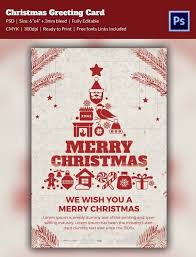 digital christmas cards digital christmas cards 2017 best template idea