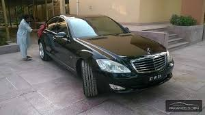 mercedes s class 2007 for sale mercedes s class s350 2007 for sale in islamabad pakwheels