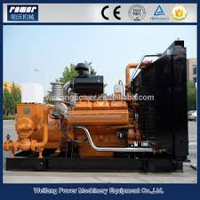 gas engine generator price gas engine generator price suppliers