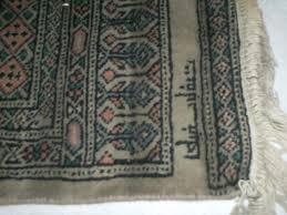 bukhara tappeto tappeto bukhara e seta a roma kijiji annunci di ebay