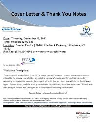 thank you cover letter