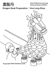 dragon boat festival coloring pages pictures