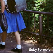 band baby baby formula