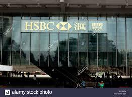 siege social hsbc siège social de hsbc à hong kong banque d images photo stock