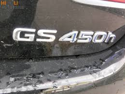 used lexus gs450h parts for sale used lexus motors for sale
