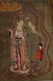 vintage si鑒e social tang dynasty