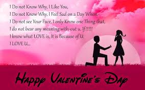 happy valentine day images 2017 and happy valentines day pictures
