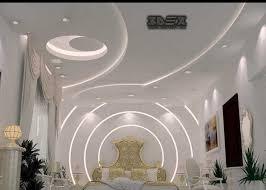 home design baton false ceiling design 2018 designs for baton also attractive