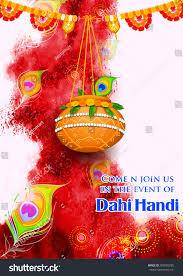 Janmashtami Home Decoration Illustration Hanging Dahi Handi On Janmashtami Stock Vector
