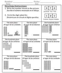 bilingual spanish english place value worksheet el valor